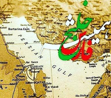 شبکه العربیه عربستان از شعار خلیج عربی هوادارن تراکتورسازی دفاع کرد!