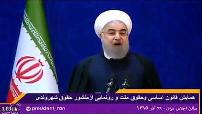 دانلود فیلم کامل سخنرانی روحانی درباره حقوق شهروندی 29 آذر 95 + پیامک