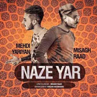 http://sirooz.com/wp-content/uploads/2017/05/nazeyar.jpg
