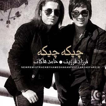 درگذشت حامد هاکان خواننده پاپ موسیقی + دلیل فوت hamed hakan