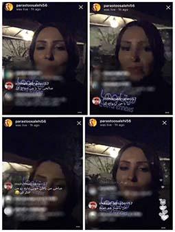 دانلود فیلم خواستگاری محمد نادری از پرستو صالحی در لایو اینستاگرام