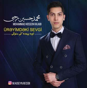 دانلود اهنگهای جدید با صدای محمدحسین رجبی