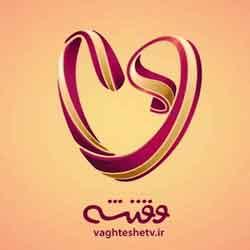 دانلود اهنگ با تو سفر میکنم هر شب دنیارو من پی تو گشتم محمد شیخی
