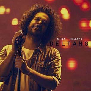 دانلود آهنگ من به یاد تو زندگیمو میسازم من که با تو خوشم تنها باشم میبازم