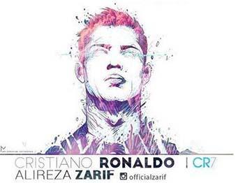دانلود آهنگ جدید وقتی تو جیبت شپشا بگندن از علیرضا ظریف (کریستیانو رونالدو)