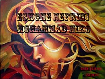 دانلود آهنگ جدید عشق نفرینی از محمد نیک ضمیر