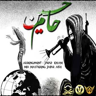 دانلود اهنگ من اهل ایرانم جنوب کشوری از حسین حام