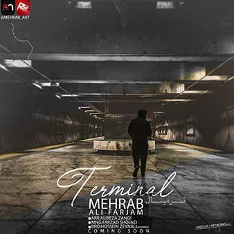 دانلود اهنگ ترمینال مهراب (حسین زینالی )