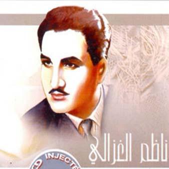 دانلود اهنگ عربی یا ام العیون السود از ناظم الغزالی (جراح الشاعر)