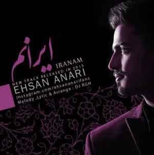 دانلود اهنگ ایرانم با صدای احسان اناری از رسانه سی روز موزیک