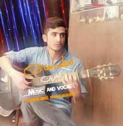 دانلود آهنگ جدید لحظه های آخرین حسین بیگ محمدی