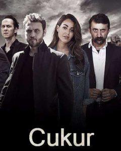دانلود اهنگ ترکی ظالم ظالم سریال گودال