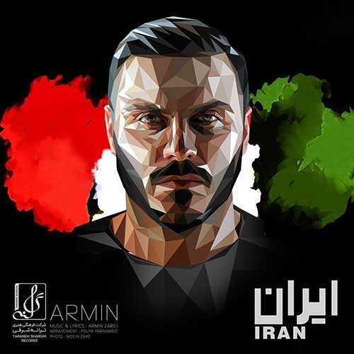 دانلود اهنگ دیگه وقتشه سکوتو بشکنم به عشق ایران و کشورم